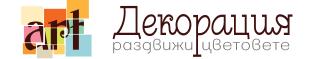 Artdekoracia_logo